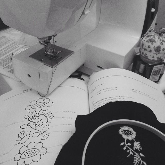 Fahima Miah Embroidered Sleeve Sewing Machine